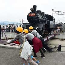 2月8日・9日大井川鐵道「SLフェスタ2020in新金谷」開催