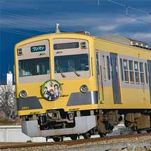 伊豆箱根鉄道1300系に「刀剣乱舞」コラボヘッドマーク