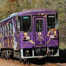 信楽高原鐵道でSKR312とSKR311が連結運転される