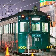 阪堺電軌「堺トラム」1101編成が搬入される