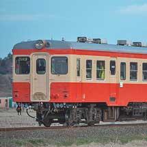 ひたちなか海浜鉄道のキハ205が日中に運転される