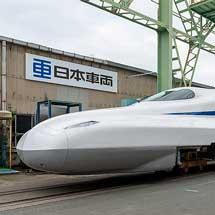 東海道新幹線,N700Sにおける「アルミ水平リサイクル」を実現〜700系・N700系の廃アルミ材料をリサイクル〜