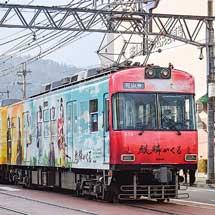京阪600形に「麒麟がくる」ラッピング車両