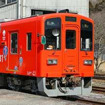 信楽高原鐵道SKR501が「LISA LARSON(リサ・ラーソン)」ラッピング仕様に