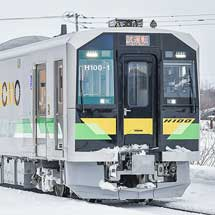 H100形量産先行車が函館本線山線で試運転を実施