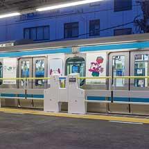 京浜東北線蕨駅で「スマートホームドア®」の使用が開始される