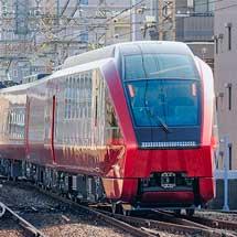 近鉄80000系「ひのとり」が奈良線で試運転を実施