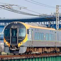松山貨物駅・車両基地の完成式にともなう臨時列車運転