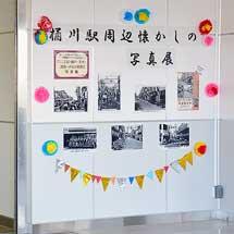 高崎線桶川駅が開業135周年を迎える