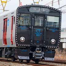 821系が鹿児島本線で試運転を実施