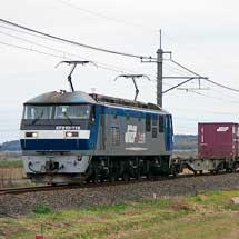 鹿島貨物をEF210-116が代走けん引