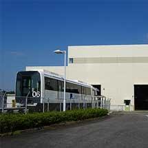 3月7日愛知高速交通,リニモ車両基地を特別公開