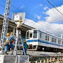 東武桐生線阿左美駅移転にともなう試運転列車が運転される
