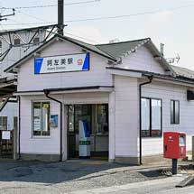東武桐生線阿左美駅の駅舎・ホームが移転