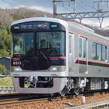 神戸電鉄6500系6513編成が営業運転を開始