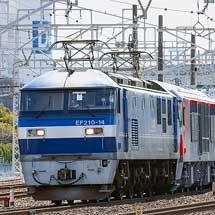 DF200-216が稲沢へ