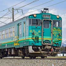 郡山総合車両センター会津若松派出所所属のキハ40系による定期列車が終了