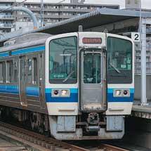 宇野線で備前西市行き普通列車,茶屋町行き快速列車が登場