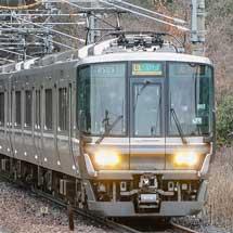 福知山線で丹波路快速・快速が区間快速に変更される