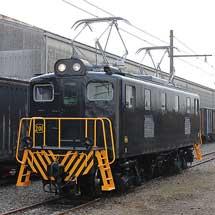 3月14日秩父鉄道「電気機関車運転体験」開催