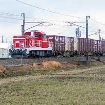 富山地区のDE10形けん引貨物がDD200形に置き換わる
