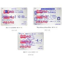 「東京メトロ24時間券」などをPASMOで発売〜「都営まるごときっぷ」もPASMOで発売〜