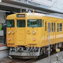 伯備線で普通列車の運転区間短縮により総社行きが登場