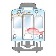 近鉄,3月16日からラッピング車両「伊勢志摩お魚図鑑」を導入