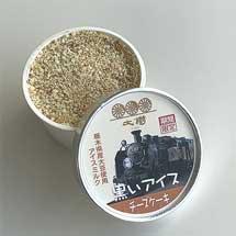 東武,「SL大樹 黒いアイス チーズケーキ味」を発売