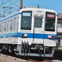 東武8000系8150編成が出場試運転