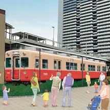 阪神・UR都市機構,「赤胴車」を武庫川団地内に設置へ