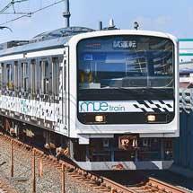 「MUE-Train」が武蔵野線で試運転を実施