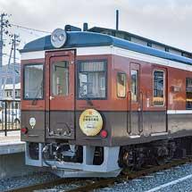 三陸鉄道リアス線が全線で運転を再開