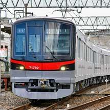 東武70090形が営業運転を開始