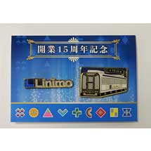Linimoグッズ・鉄道むすめ「八草みずき」グッズの新商品を発売