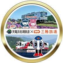 天竜浜名湖鉄道・三陸鉄道,「三陸鉄道応援ヘッドマーク」を掲出