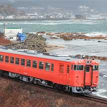 キハ48 1520が全検を受けて営業運転に復帰