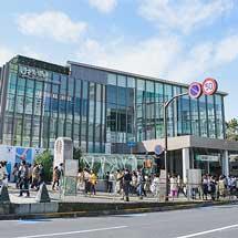 山手線原宿駅で新駅舎の供用が開始される