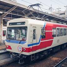 叡山電鉄デオ712に三陸鉄道リアス線運転再開ヘッドマーク