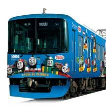 3月28日〜2021年7月31日「京阪電車きかんしゃトーマス号2020」の運転開始にあわせたイベントを実施