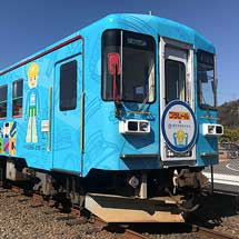 樽見鉄道,「プラレール」の全面ラッピング車両を運転