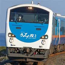 八戸線の「リゾートうみねこ」の定期運転が終了
