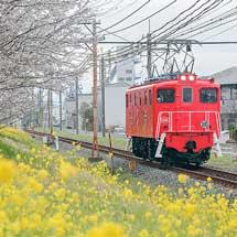 秩父鉄道のデキ506が赤一色に