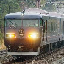 117系「WEST EXPRESS 銀河」が広島へ