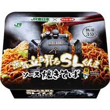 JR東日本・サンヨー食品,「蒸気立ち昇るSLぐんまソース焼きそば」を発売