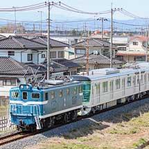 東京メトロ13000系が甲種輸送される