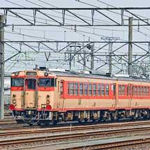 キハ47形・キハ48形が藤寄まで甲種輸送される