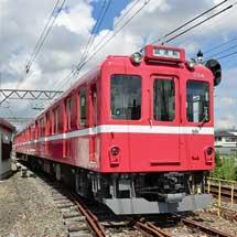 4月11日・12日養老鉄道で,京急塗装車両(D04)による「第23回 運転体験」実施