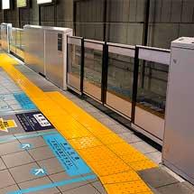 京急川崎駅6・7番線でホームドアの設置に着手