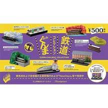 オリジナルカプセルフィギュア「ぐんま鉄道コレクション」発売